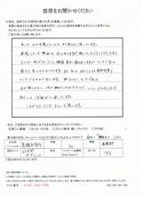 高橋利栄子様/30代の看護師の女性直筆メッセージ
