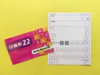 22card.JPG