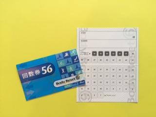 56card.JPG