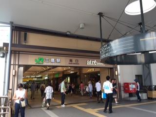 ekiiriguchi.JPG